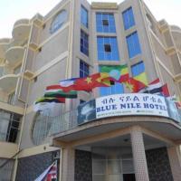 Blue Nile Hotel