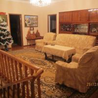 Kecharetsi Private House