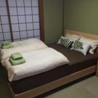 Murasaki House