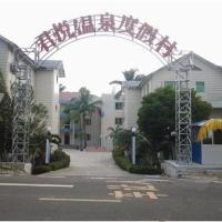 Wanning Junyue Resort