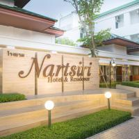 Nartsiri Residence and Hotel
