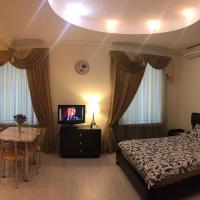 Apartments Vanilnoe Nebo