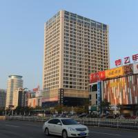 Vienna International Hotel Weihai Train Station
