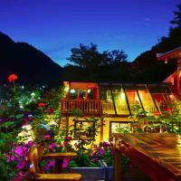Jiuzhaigou Tibetan Barley Yododo Inn