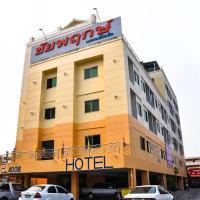 Chaiyaphruk Grand Hotel
