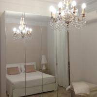 I Tigli 1 - Empoli Suite Apartment