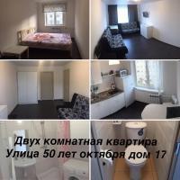 Апартаменты в Центре Хибин