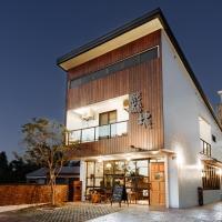 Chillax Inn