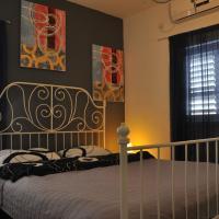 Isra Home Rothschild 8-2 Apartment