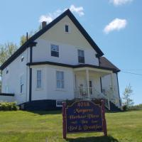 Margaree Harbour View Inn