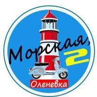 Morskaya 2