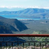 Fedriades Delphi Hotel Opens in new window