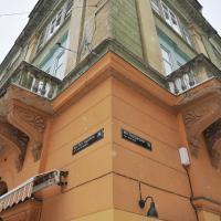 Skarbek Apartment