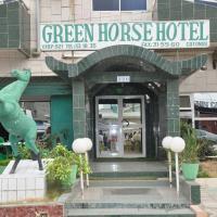 Green Horse Hotel