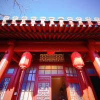 Tiananmen Bai Nian Courtyard