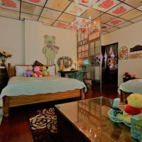 Hualien Paris Home B&B