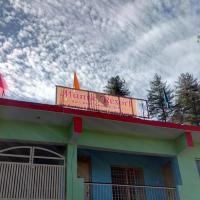 Hotel Manik Resort