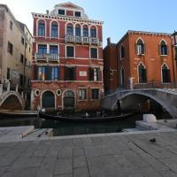 40.17 SAN MARCO, Venice - Promo Code Details