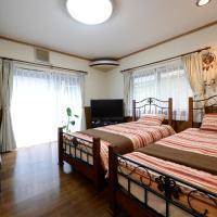 Guesthouse Kimiko