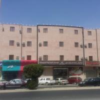 Dar Al Taif Suites