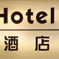 Yezi Hotel