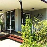 Sing-ha Coffee&House