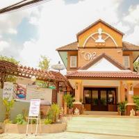 Waratee Spa Resort Villa