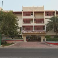 Al Fanar International Hotel Apartments 1