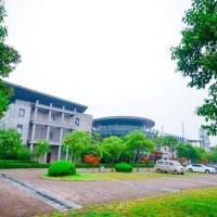 Days Hotel Lianyungang