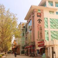 Kunming Jiong/Homes Garden Hotel