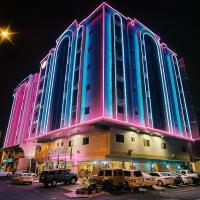 Rand Jeddah 2 Hotel Apartments