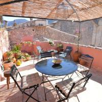 Casa Pilar Petita