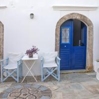 Guest House Pitsinades
