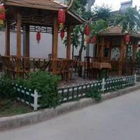 Dao Yuan Guesthouse