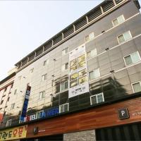 Hotel Lamer Suwon