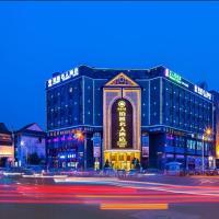 Boya Mingren Hotel Chengdu Wenfuyuan