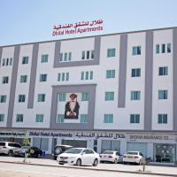 Dhilal Hotel Apartments