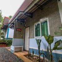 NIDA Rooms Ban Sajakon Mae On 148