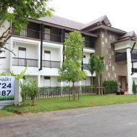 NIDA Rooms Chiang Mai Fa Luang Precious