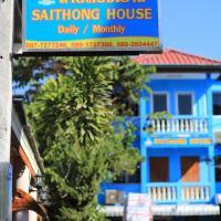 Saithong House, Chiang Mai - Promo Code Details
