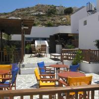 Condo Hotel  Spyros Place