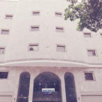 Al Saad Hotel
