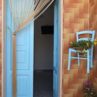 Casa Vacanze Colimena