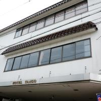 Hotel Tango Nakamura So