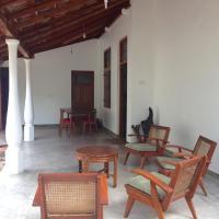 The Old Cinnamon House