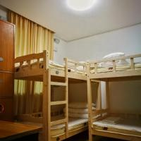Lotus International Youth Hostel, Hangzhou - Promo Code Details