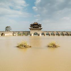 Jianshui 20 hotels