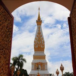 Nakhon Phanom 22 Hotels
