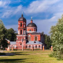 Зеленоград 75 отелей