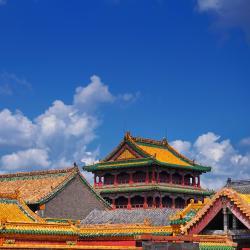 Shenyang 253 hotels